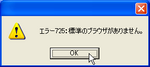 vaio0143.png